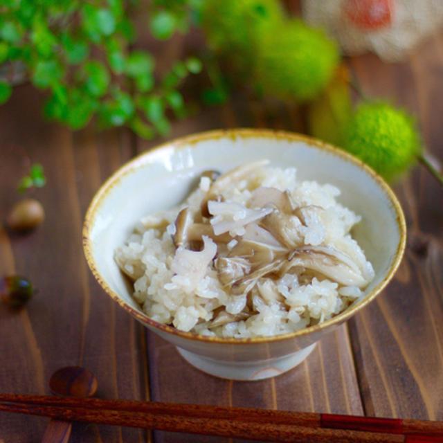 秋の香り♡きのことレンコンの炊き込みごはん*レシピが動画で紹介されています!