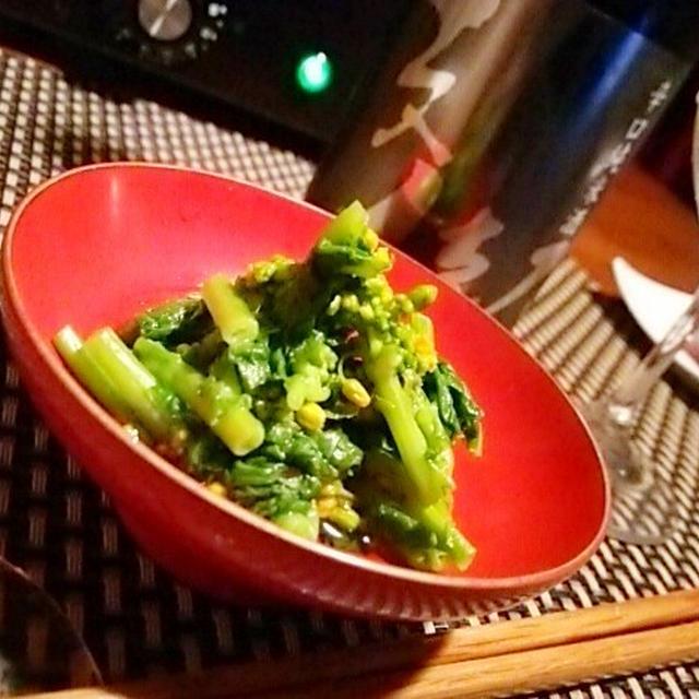 菜の花煎り酒浸し、〆鰊と若布の酢味噌、むかごのキューブサラダで日本酒を