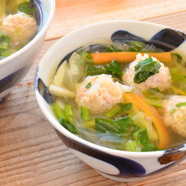 野菜たっぷり。和風鶏だんご春雨スープ