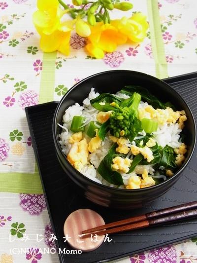 菜の花としらすと炒り卵の混ぜご飯