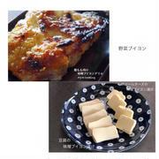 韓国で食べたい物!【特集②野菜ブイヨン+味噌】