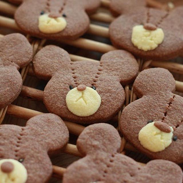 Happy Valentine's Day! ジャッキーのクッキー