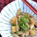 豚ごぼうと厚揚げ豆腐の甘辛煮