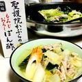 創味 聖護院かぶらのもみじおろしポン酢で豚肉と冬瓜の鍋♡