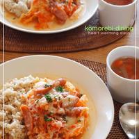 カフェランチ☆キャベツ、ソーセージのトマト煮