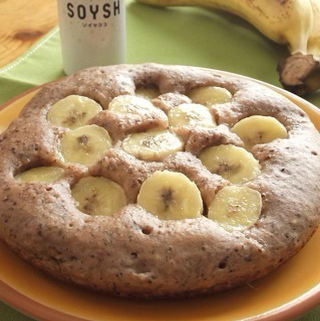 ソイッシュココア生地で♪ふわっカリっなバナナパンケーキ