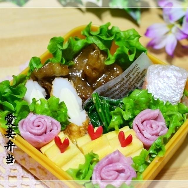 豚肉の生姜焼き弁当♪
