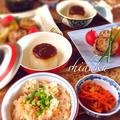 最後の日のご両親への朝ごはん♬「鮭ご飯」「ふろふき大根」「豆腐団子の蓮根挟み」「人参しりしり」「茸のお味噌汁」