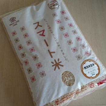 スマート玄米おすすめ定期便 感想