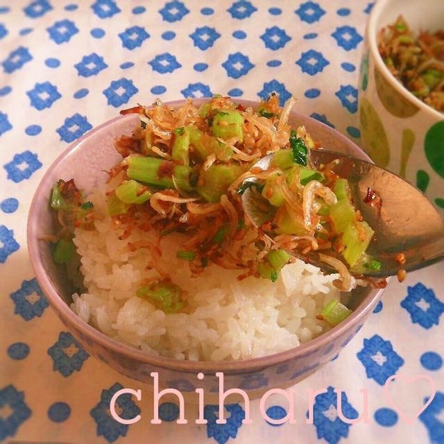 葉っぱも食べよう♡麺つゆで簡単味付け♡大根の葉ふりかけ