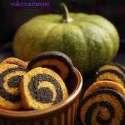 かぼちゃとブラックココアのぐるぐるクッキー*ハロウィン