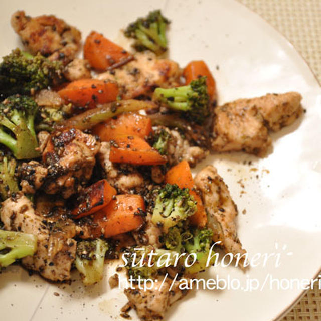 ☆ まっくろくろスチーム野菜&グリルチキン