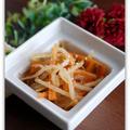 【oixi】中華な食卓!もやしと人参のナムルとベジタブル麻婆
