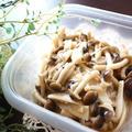 あると便利な常備菜♪きのこの塩麹漬け by たっきーママ(奥田和美)さん