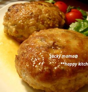 和風でこっくり♪味噌バター風味の煮込みハンバーグ