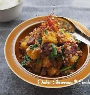 ほっくり甘辛!*さつま芋とひき肉の中華風ピリ辛味噌煮*