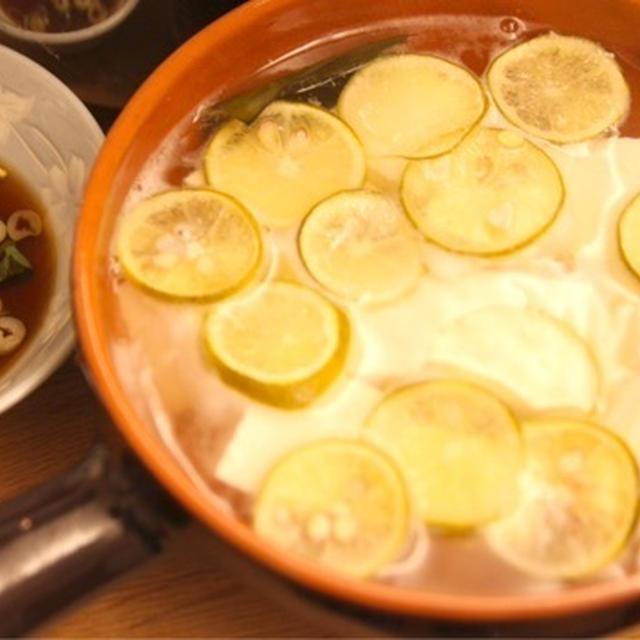 簡単あったか☆スダチ湯豆腐