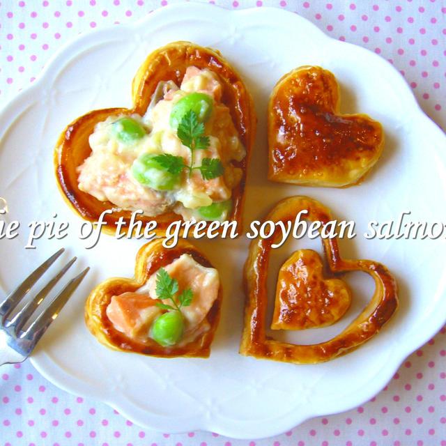 ★枝豆サーモンのハートパイ★
