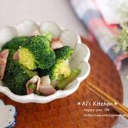 お弁当の緑色のおかず15選*とブロッコリーの茎も使ってブロッコリーとベーコンの和風炒め*