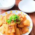 大根とひき肉のオイスターソース炒めのレシピ