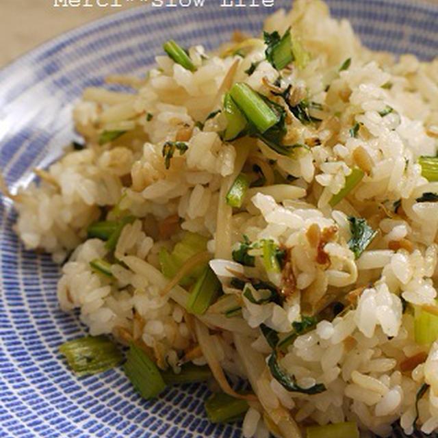 鉄分とカルシウムを補給する~小松菜で色々~