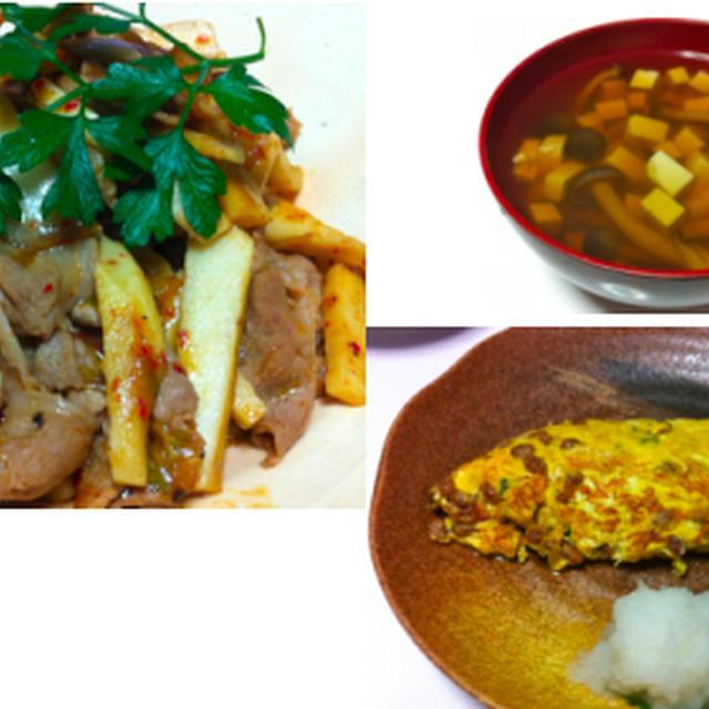 和風香味チキン、豚肉と山芋のキムチ炒め、舞茸ごはん 他