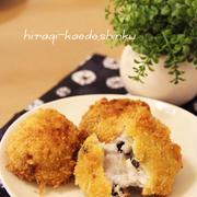 ホクッとろっ♪黒豆&チーズ入り里芋コロッケ、長縄とび
