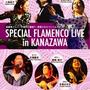 SPECIAL FLAMENCO LIVE in KANAZAWA☆