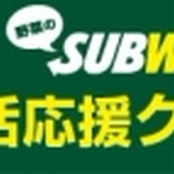 モニプラ懸賞履歴日記