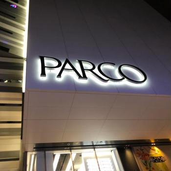渋谷PARCO グランドオープン!