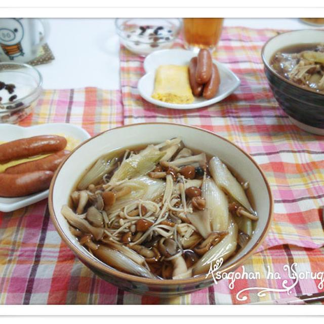 きのこたっぷり♪煮麺(にゅうめん):朝ごはん
