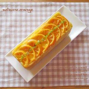 デコレーションが可愛くてオシャレな「パウンドケーキ」のレシピ