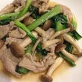 豚肉と小松菜・しめじのオイスターソース炒め