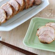【作りおきにも】焦がし味噌鶏チャーシュー(チキン味噌ロール)