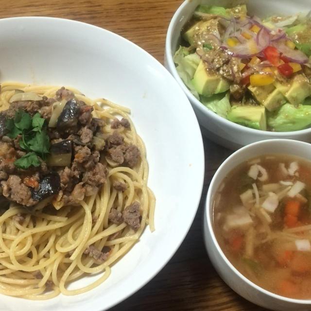 粗挽き肉とナスのロングパスタ