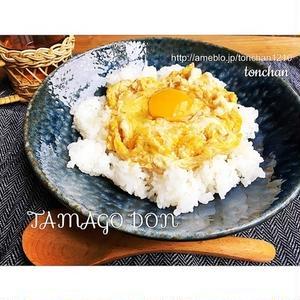 忙しい時のお助けレシピ!簡単「卵ごはん」5選