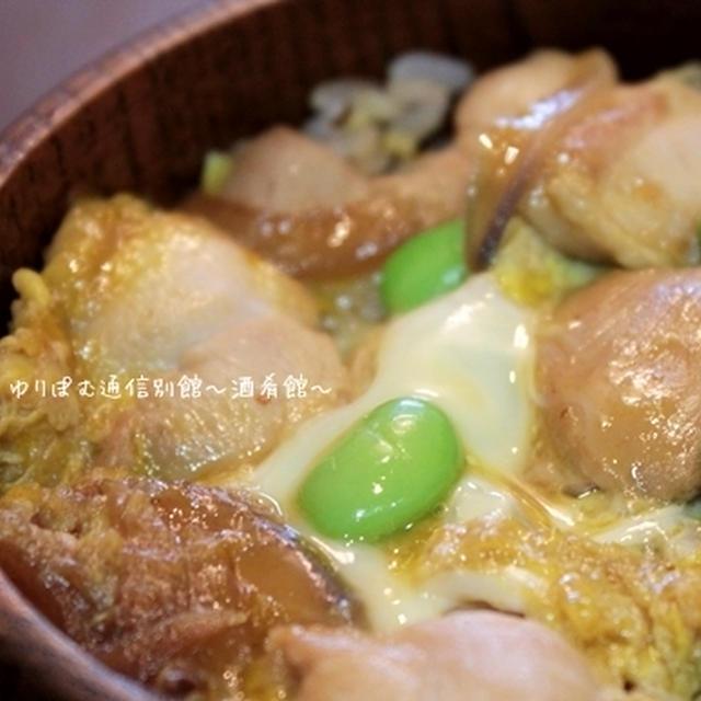 50℃洗いの鶏肉で、醤油麹親子丼のお弁当。