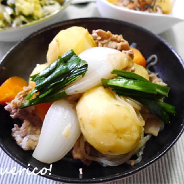 焼肉のたれと新玉ねぎで簡単!春の韓国風肉じゃが