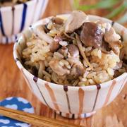 【食べ過ぎ注意】大分名物「鶏めし」の秋バージョン「きのこたっぷり鶏めし」レシピ