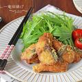 フライパンで鯖のカレー竜田揚げ☆