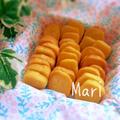 VDにも♡材料2つ♡超濃厚♡チョコクッキー by Mariさん