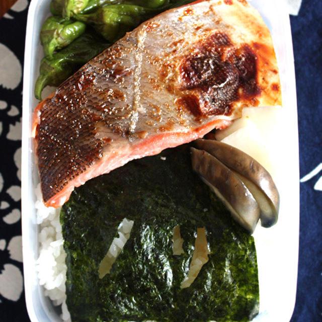のりシャケ弁当―今日のお弁当