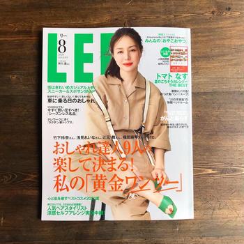 【雑誌掲載】LEE(集英社)8月号にて、のっけパンとスープのレシピ掲載中です!