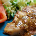 豚ロースのマスタード焼き
