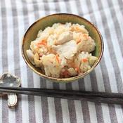 塩麹鶏と柚子胡椒と野菜の炊き込みご飯