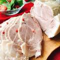 豚肩ロースで茹で豚ハム(動画レシピ)