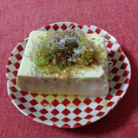 ペペロンチーノ風味のネギ塩温ヤッコ