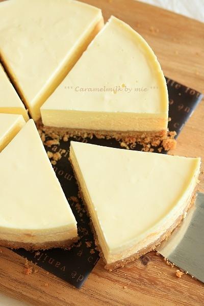 二層仕立ての濃厚チーズケーキ (簡単お菓子)