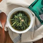 たっぷり水菜の食べるスープ