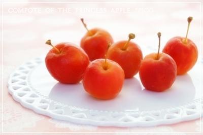 皮をむいてもきれい色♪「姫りんごのコンポート」